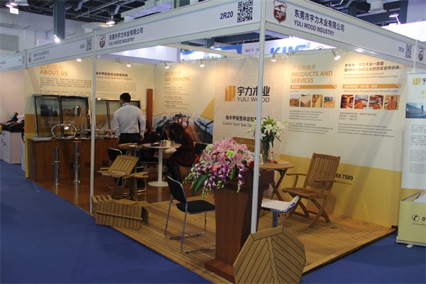 宇力木业2015年上海游艇展展位