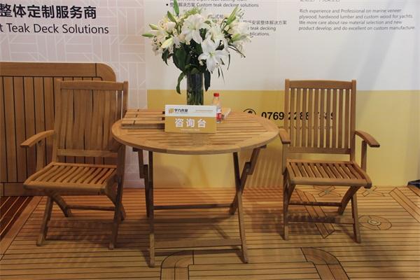 宇力木业2015年上海游艇展展品